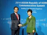 越南副外长邓明魁:阮晋勇总理对韩国访问圆满结束