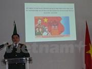 越南人民军成立日70周年纪念典礼在巴西、埃及与俄罗斯隆重举行