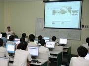 越南北江省出资近320亿越盾应用与发展信息技术