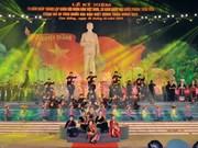 越南国家主席张晋创出席越南人民军成立70周年庆典