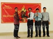 在柬埔寨的越南留学生举行2013-2014学年度总结大会