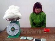 广宁省职能力量起诉一起贩毒案