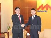 越南借鉴新加坡岛屿经济特区发展经验