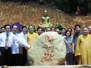 越南北江省加紧西安子自然保护区管理与保护工作