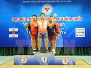 2014年第七届越南全国体育大会圆满落幕