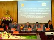 比利时政府协助越南河南省完善排水系统建设