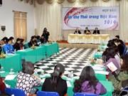 150家纺织企业将参加2014年越南时装展览会