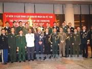越南人民军成立70周年纪念典礼在印尼举行