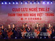"""""""越中友谊""""艺术交流会在越南河江省举行"""