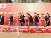 越南国家主席张晋创出席越日大学起工式
