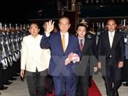 越南政府总理阮晋勇抵达曼谷出席GMS第五次领导人会议