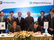 越南油气集团同日本石油和能源公司签署战略合作备忘录