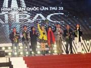 越南第34届全国电视节圆满落幕