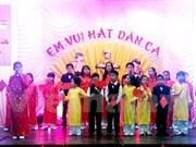 旅居捷克越南少儿欢唱越南民歌