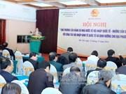 越南在世界经济体扮演日益重要角色