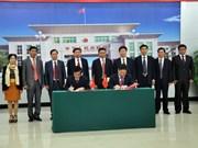 越南广宁省芒街市与中国广西东兴市建立友好城市关系