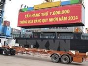 越南归仁港2014年迎来第700万吨货物