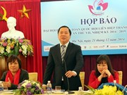 第七届越南青年联合会全国代表大会即将举行