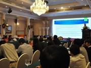 越南努力刺激国内旅游需求