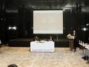 2013年越南反腐倡议计划总结大会在河内举行