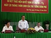 越南政府副总理:将芹苴市建设成为九龙江三角洲经济文化社会中心
