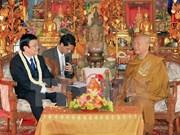 越南国家主席张晋创访柬增进两国全面合作关系