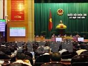 2015年越南13项法律正式生效