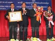 越南海阳省与老挝万象省促进合作