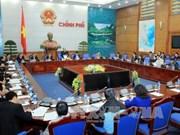 越南司法部行政手续改革取得新进展