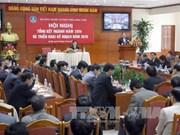2015年越南注重发展高附加值农业