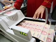 2014年越南基本实现信贷增长率达12%至14%的目标