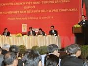 越南国家主席张晋创探访越南驻柬大使馆