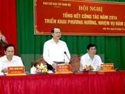 越南政府副总理武文宁:九龙江三角洲各省应重点推进农业结构调整