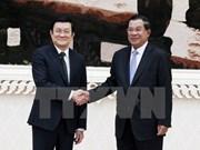 越柬联合声明:继续巩固和发展越柬两国关系