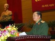 越南人民军总参谋部召开2014年全军参谋部门总结会议