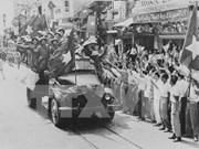 越南驻朝鲜大使馆举行庆祝越南人民军成立70周年招待会