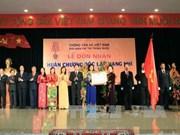 越南国家副主席阮氏缘为越通社国内新闻编辑部授予二级独立勋章