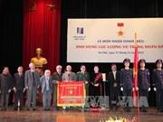 """越南作曲家协会荣获""""人民武装力量英雄""""称号"""