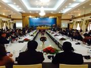 200多家企业参加2014年林同省贸易投资促进会