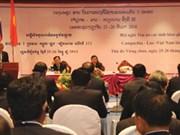 越老柬三国边境各省法院进一步加强合作