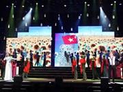 """越南政府总理出席""""青年渴望""""艺术晚会"""