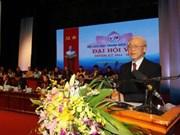 越南青年联合会召开第七届全国代表大会