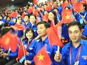 """越南青年团结在""""我爱我的祖国""""运动中"""