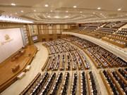 缅甸议会两院第12次会议将于明年1月19日召开
