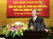 越南宣教部部长:大力推进宣教内容和宣教方式改革