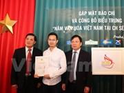 越南驻捷克大使馆对外公布捷克越南文化年形象标志
