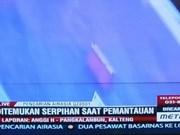 亚航失事客机搜救队:发现2块巨大残骸