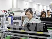 韩国加大对越南的投资力度