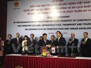 越南与日本签署建筑与城市发展领域的合作协议
