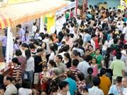 薄辽省2015年乙未春节促销展正式开展